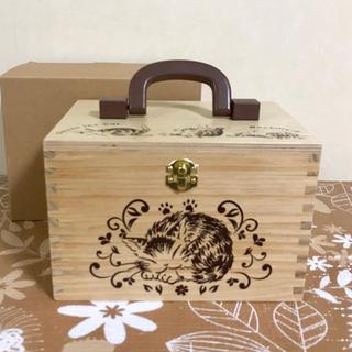 最新ポイント景品《非売品》ダヤンの収納箱 ほんわか 木製 ノベルティ