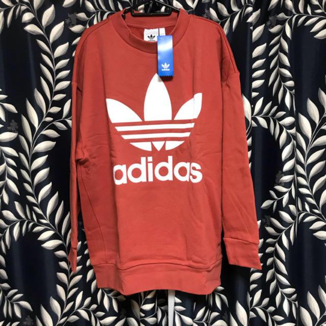 adidas(アディダス)の【期間限定SALE】★新品★アディダスオリジナルス スウェット  オレンジ メンズのトップス(パーカー)の商品写真