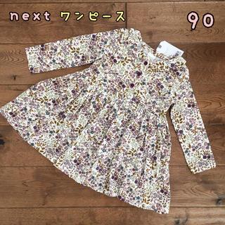NEXT - 新品♡next♡襟つき花柄ワンピース パープル×白 90