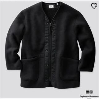 ユニクロ(UNIQLO)のUNIQLO engineered garments フリースノーカラーコート(ノーカラージャケット)