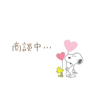 ハローキティ - 新品 スタイ MARLMARL キティ マールマール サンリオ Sanrio