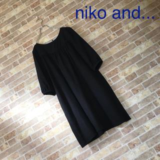 ニコアンド(niko and...)のniko and... チュニックワンピース【美品】(チュニック)
