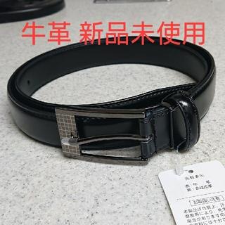 オリヒカ(ORIHICA)の牛革 黒色新品ベルト【オリヒカ】(ベルト)