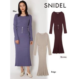 snidel - [スナイデル] リブニットSET UP