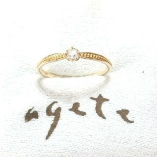 アガット(agete)のアガット 0.02ct一粒ダイヤモンドのK10リング 7号(リング(指輪))