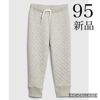 babyGAP - 格安!新品 キルティング babygap ギャップ 男の子 パンツ 95 グレー