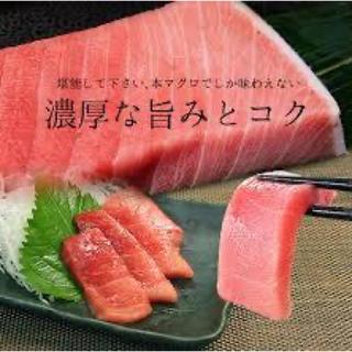 激うま!☆本マグロ中トロ(マルタ産)☆ 約1キロ 超おすすめ品!