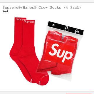 Supreme - Supreme Hanes Crew Socks 4足1セット