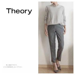 theory - theory☆セオリー☆クロップド パンツ☆グレー☆テーパードパンツ☆ズボン