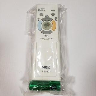 エヌイーシー(NEC)のNEC 照明器具リモコン(その他)