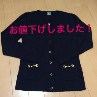 アルセーヌ・インク  ダークネイビーカーディガン 36サイズ 5号 美品(カーディガン)