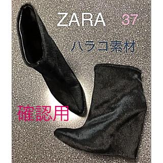 ビームス(BEAMS)のZARA☆美脚ブーツ☆カッコイイ♪(´∀`*)(ブーツ)