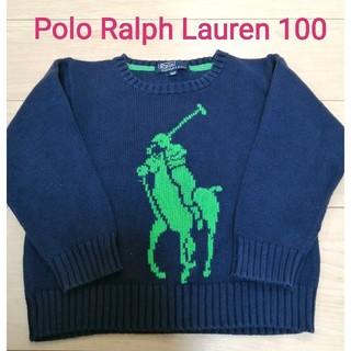 POLO RALPH LAUREN - お洒落!Polo Ralph Laurenセーター◆100センチ ラルフローレン