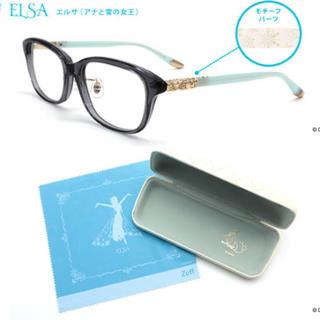 ゾフ(Zoff)のZoff アナと雪の女王 エルサ 眼鏡 メガネ ディズニー(サングラス/メガネ)
