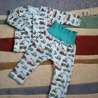 しまむら - バースデイ☆裏起毛 長袖パジャマ 2点セット