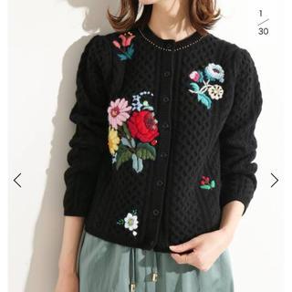IENA - 新品 IENA LA BOUCLE ボタニカル刺繍 アラン柄編みカーディガン