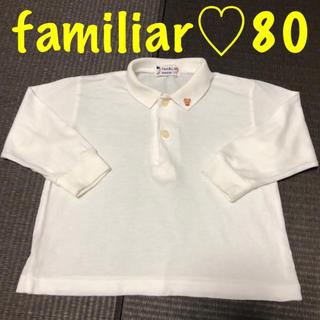 familiar - familiar ファミリア♡長袖 ポロシャツ 90