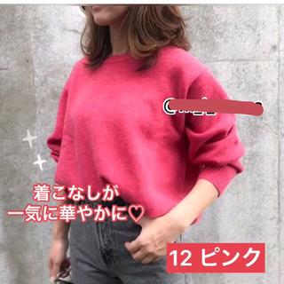 ユニクロ(UNIQLO)の新品ニットピンク(ニット/セーター)