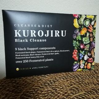 ファビウス(FABIUS)のKUROJIRU  黒汁(その他)