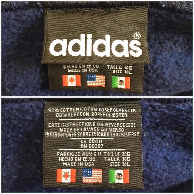 adidas(アディダス)のUSA製 80s ヴィンテージ アディダス トレフォイルロゴ刺繍 パーカー XL メンズのトップス(パーカー)の商品写真