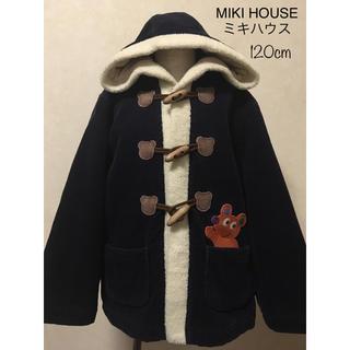 ミキハウス(mikihouse)のMIKI HOUSE ミキハウス コーデュロイ ダッフルコート 120cm(コート)