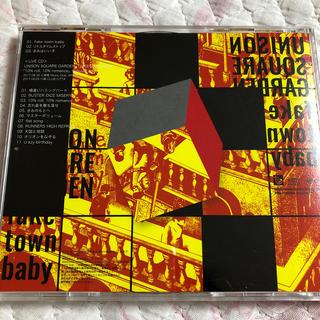 ユニゾンスクエアガーデン(UNISON SQUARE GARDEN)のfake town baby(初回限定盤)(ポップス/ロック(邦楽))