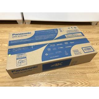 Panasonic - 新品未開封 DMR-BCW1060 おうちクラウドディーガ 保証有
