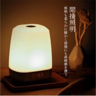 IKEA - ※12/21まで 箱付き 七色の光 目覚まし時計 間接照明 多機能 インテリア