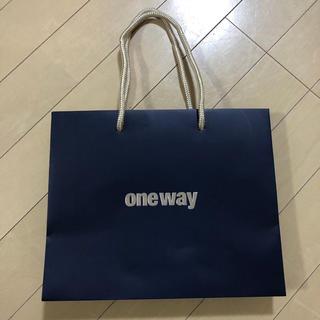 ワンウェイ(one*way)のワンウェイ ショップ袋(ショップ袋)