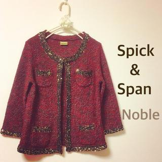 スピックアンドスパンノーブル(Spick and Span Noble)の♡Spick&Span Noble ♡美品♡カーディガン♡スパンコール♡赤系♡(カーディガン)