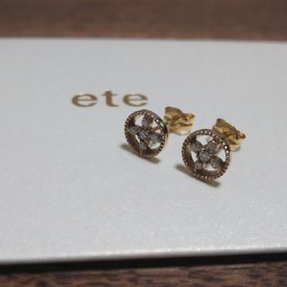 ete - ete K18 ダイヤモンドピアス