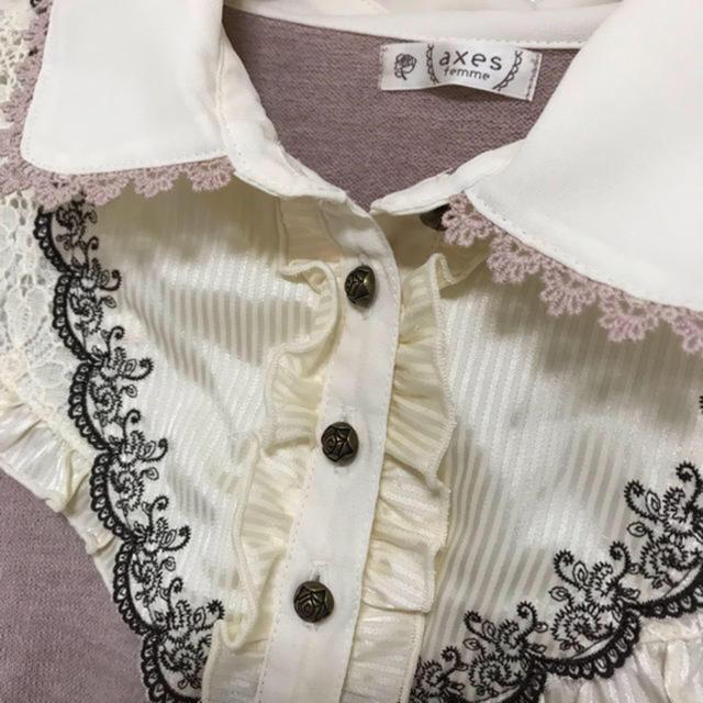axes femme(アクシーズファム)の❃︎アクシーズファム ニット M❃︎ レディースのトップス(ニット/セーター)の商品写真