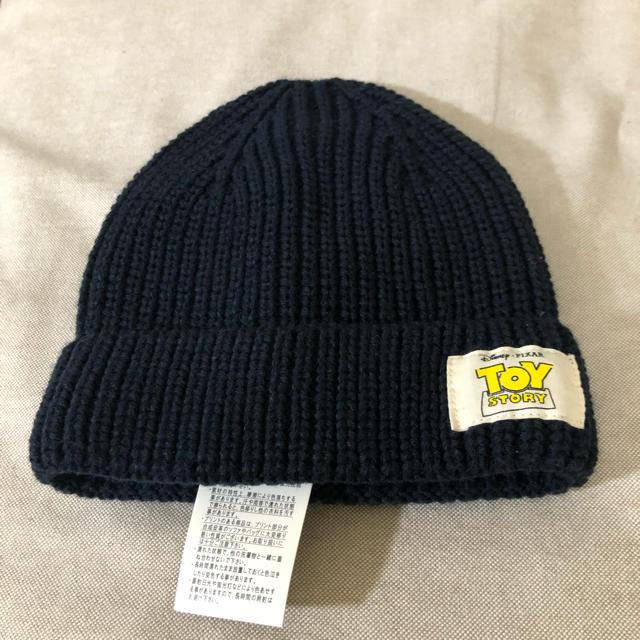しまむら(シマムラ)のトイストーリー キッズ ニット帽 キッズ/ベビー/マタニティのこども用ファッション小物(帽子)の商品写真