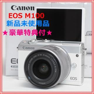 Canon - ✨週末セール✨1台限り✨新品✨Canon EOS M100レンズset✨白✨