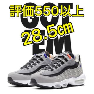 ナイキ(NIKE)の新品 Loopwheeler Nike air max 95 28.5㎝(スニーカー)
