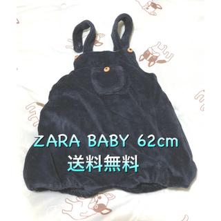 ザラキッズ(ZARA KIDS)のZARA サロペット 62cm 美品(カバーオール)