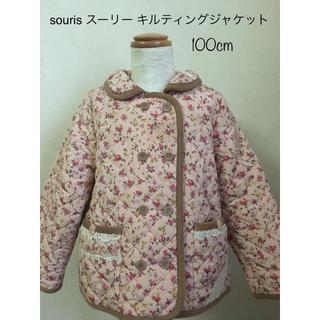 Souris - souris スーリー キルティング ジャケット リバティ柄 100cm