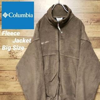 コロンビア(Columbia)の《ビッグサイズ》コロンビア フリースジャケット ブルゾン 刺繍ロゴ(ブルゾン)
