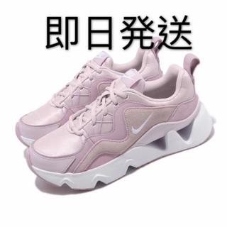 ナイキ(NIKE)のNIKE RYZ 365 ピンク pink 24cm人気希少 ナイキ(スニーカー)