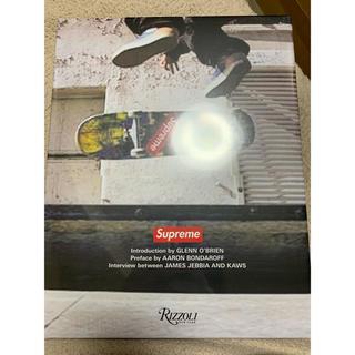 シュプリーム(Supreme)の国内未発売 シュプリーム ヒストリーブック supreme book(ファッション)