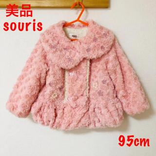Souris - 美品 スーリー  ふわもこ 薔薇の形のファー コート 95 花 ボア アウター