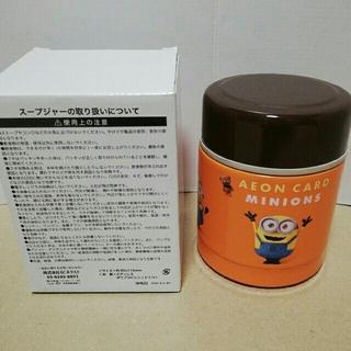 ミニオンズ スープジャー(弁当用品)