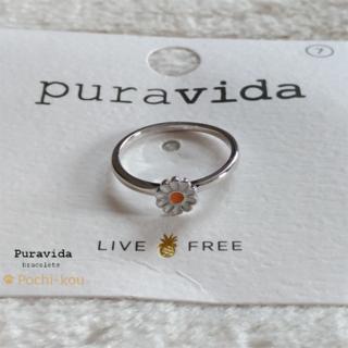 プラヴィダ(Pura Vida)のPura vida リング 指輪 デイジー US 7 シルバー ロンハーマン取扱(リング(指輪))