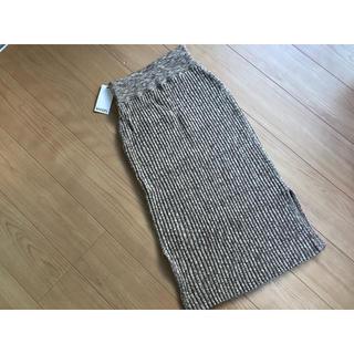 snidel - 【送料込★新品未使用タグ付】SNIDEL メランジアメスリニットスカート