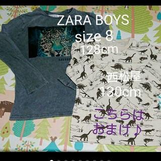 ザラキッズ(ZARA KIDS)の【128cm~】ZARA キッズ ロングTシャツ★西松屋ロングTシャツ おまけ(Tシャツ/カットソー)