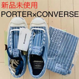 コンバース(CONVERSE)の限定新品未使用 PORTER×CONVERSE ジャックパーセル アンド ポーチ(スニーカー)