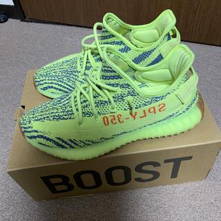 adidas - adidas yeezy boost 350 V2 セミフローズンイエロー