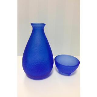美ブルーの日本酒セット、新品