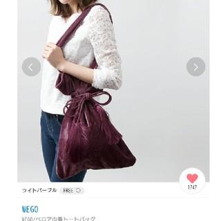 ウィゴー(WEGO)のWEGO ベロア 巾着 バッグ ウィゴー 紫 パープル トート バッグ(トートバッグ)