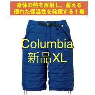 Columbia - 新品XL コロンビア Columbia クリフハンガーショーツ